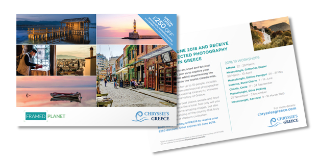 work samples_Chryssie's Greece Mailer